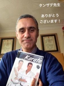 tazadeh-karate-shitoryu-book-219