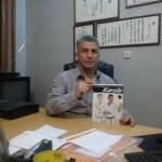 tazadeh-karate-shitoryu-book-67