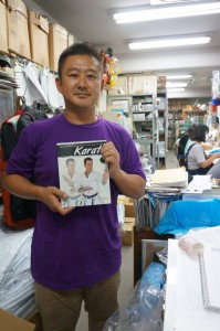 tazadeh-karate-shitoryu-book-74