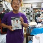 tazadeh-karate-shitoryu-book-84