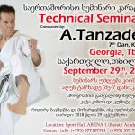 Master Tanzadeh Karate Technical Seminar in Georgia Tbilisi 2018