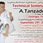 Master Tanzadeh Karate Technical Seminar in Georgia Tbilisi 2018