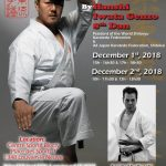 Master Tanzadeh with Kaicho Genzo Iwata-Technical Seminars in Belgium 2018