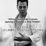Kyoshi Tanzadeh Quote Applying knowledge is reall power