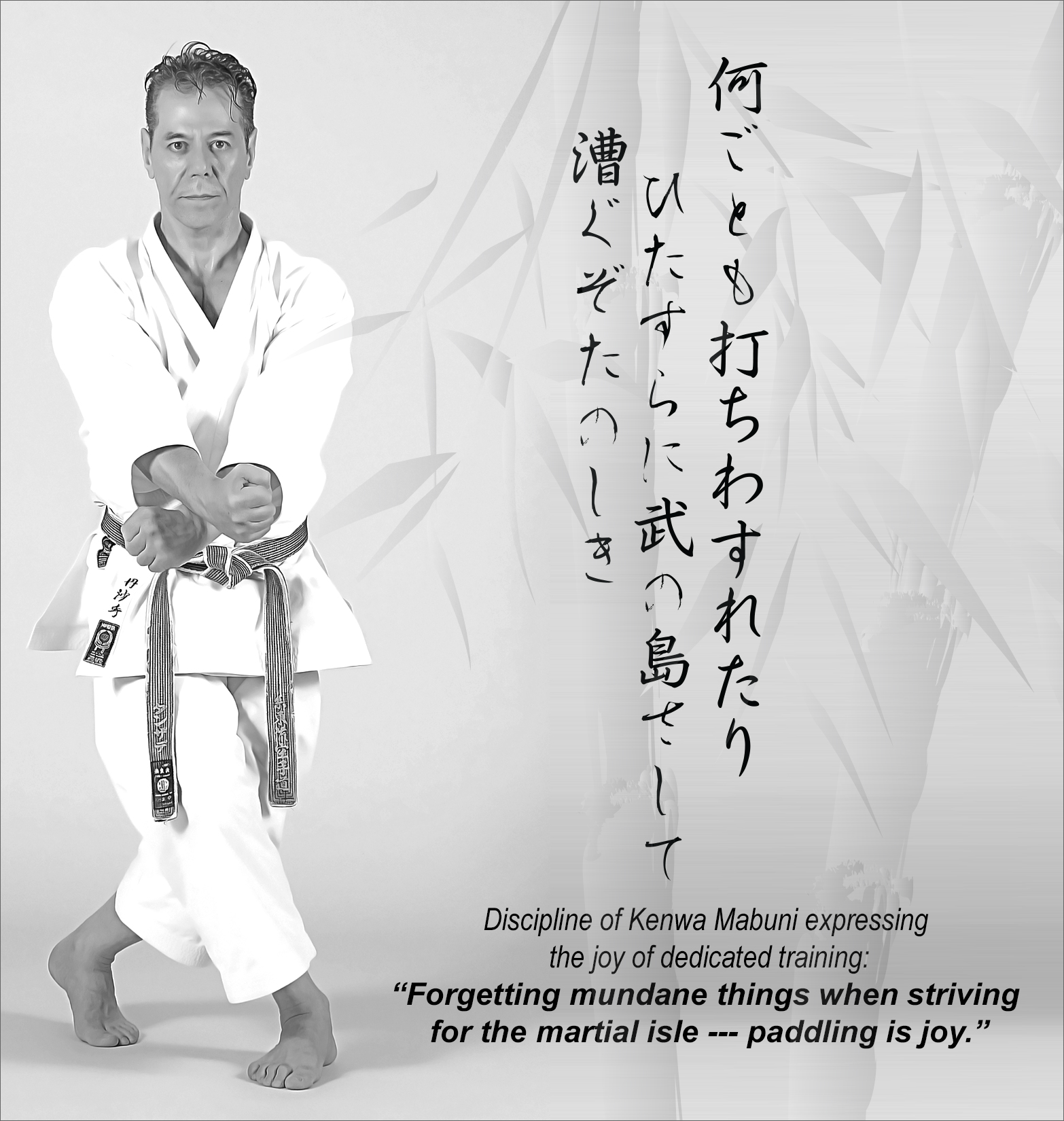 Kyoshi Tanzadeh 8th Dan-Scientific-Karate-Kenwa-Mabuni-Poem