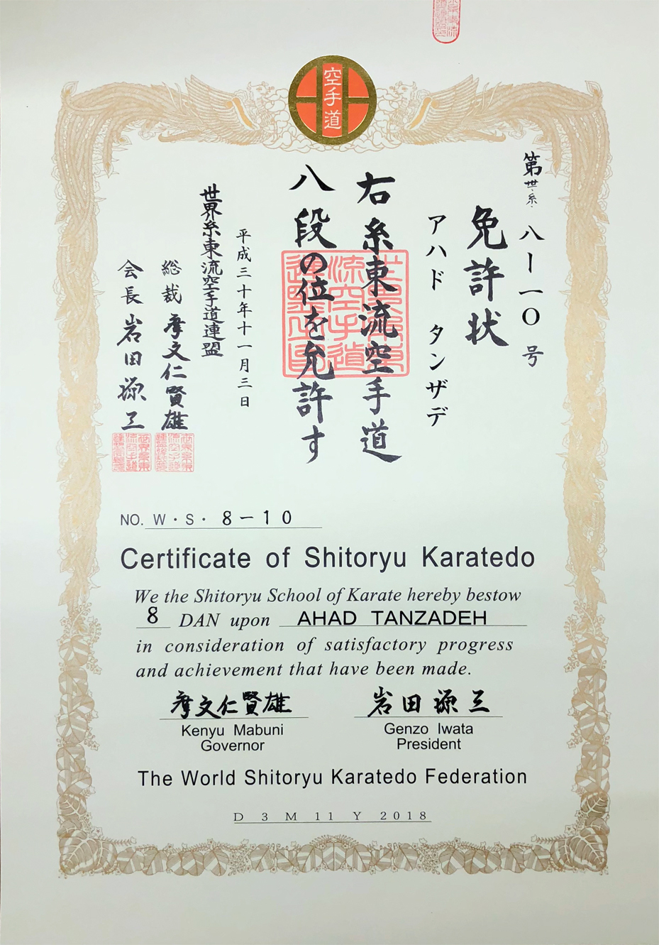 World Shitoryu Karate Federation 8th Dan (Hachi Dan).