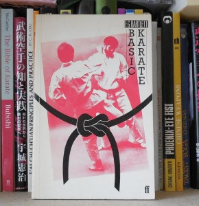 Tanzadeh Karate-Martial Arts Books archives and library (1213)
