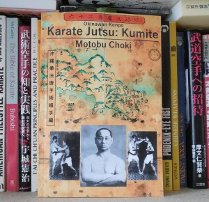 Tanzadeh Karate-Martial Arts Books archives and library (1219)