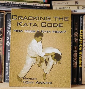 Tanzadeh Karate-Martial Arts Books archives and library (1239)